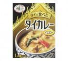 タイの台所_タイで食べたタイカレーイエロー_648