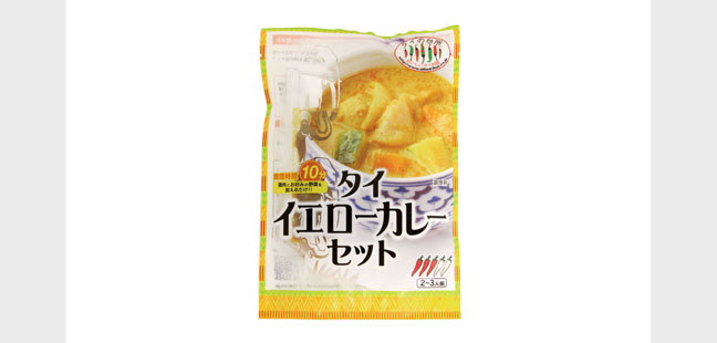 pr-yellow_curry_set_main