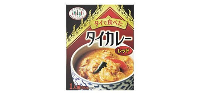 タイの台所_タイで食べたタイカレーレッド_648