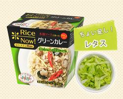 tl-gcurry-lettuce3.jpg