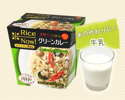tl-gcurry-milk3.jpg