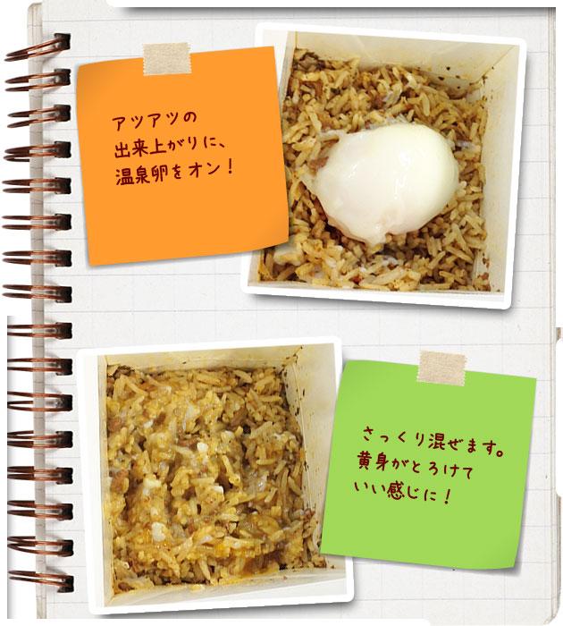 tl-gapao_egg