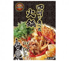 四川料理しびれ王_四川で食べた火鍋の素_34259_4980209342599_LL