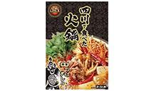 四川料理 しびれ王 四川で食べた火鍋の素 160g(調理セット)