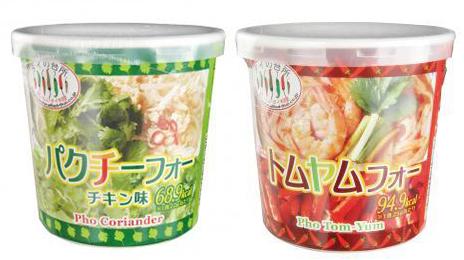 !「タイの台所 パクチーフォー チキン味」「タイの台所 トムヤムフォー」