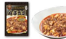 四川料理しびれ王  しびれる四川麻婆豆腐 (調理セット)