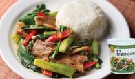 豚バラ肉と青菜の炒め物