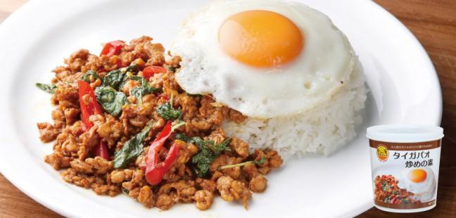 「タイシェフタイガパオ炒めの素」を使えば あっという間にタイ料理に大変身! 大量仕込、ビュッフェや給食、弁当にもオススメです。