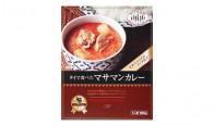 タイで食べたマサマンカレー_4980209817714_S648