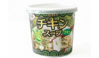 タイで食べたチキンスープ648