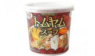 タイで食べたトムヤムスープ_648