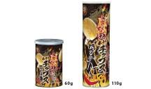 四川料理 しびれ王 麻辣ポテトチップス 60g・110g