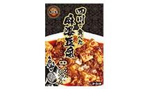 四川料理 しびれ王 四川で食べた麻婆豆腐の素 107g(調理セット)
